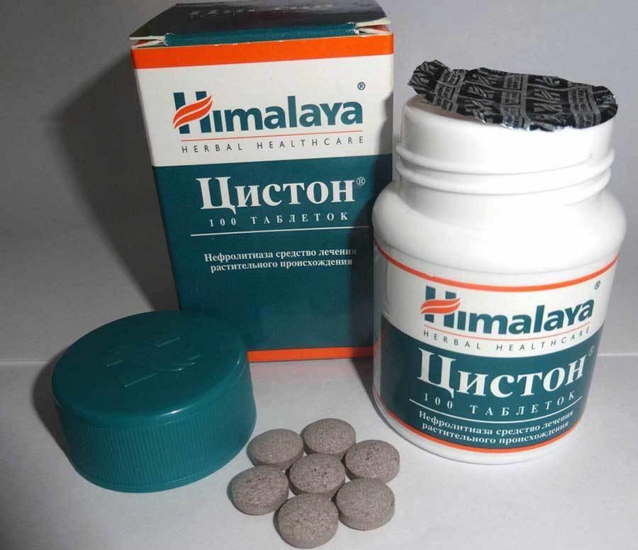 Цистон от чего помогает таблетки